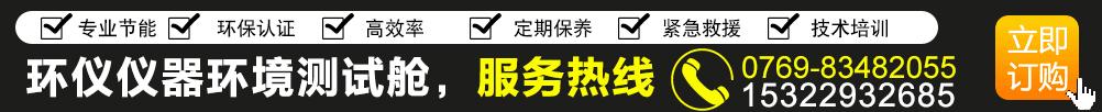 全chengzi动huacaozuo,节能低耗,huan保高xiao