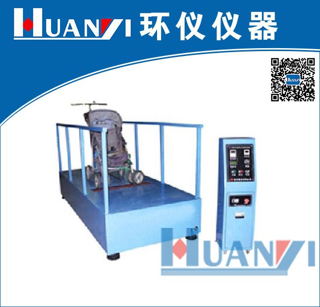 HY-808婴儿车轮胎耐mo试验机