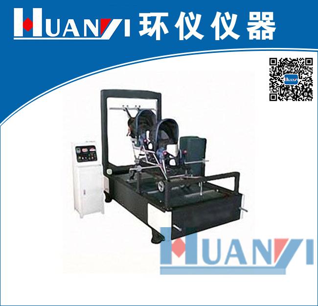 HY-803婴儿车动态路况试验机(双胞胎)