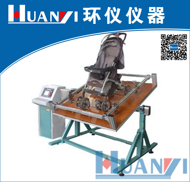 HY-807婴儿车wending性能试验机