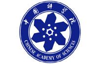 zhongguo科学院