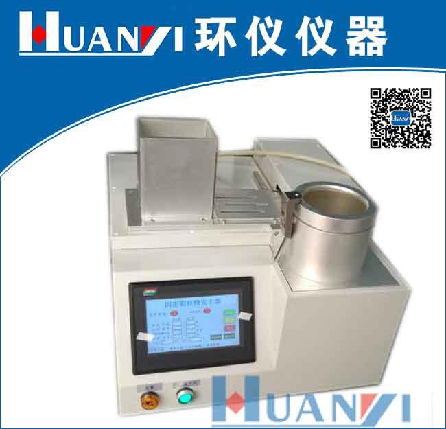 固态颗liwu(香烟烟雾)fa生器