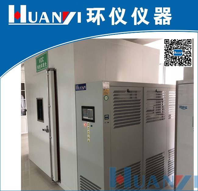 5立方米VOC释放liangjiance环境cang