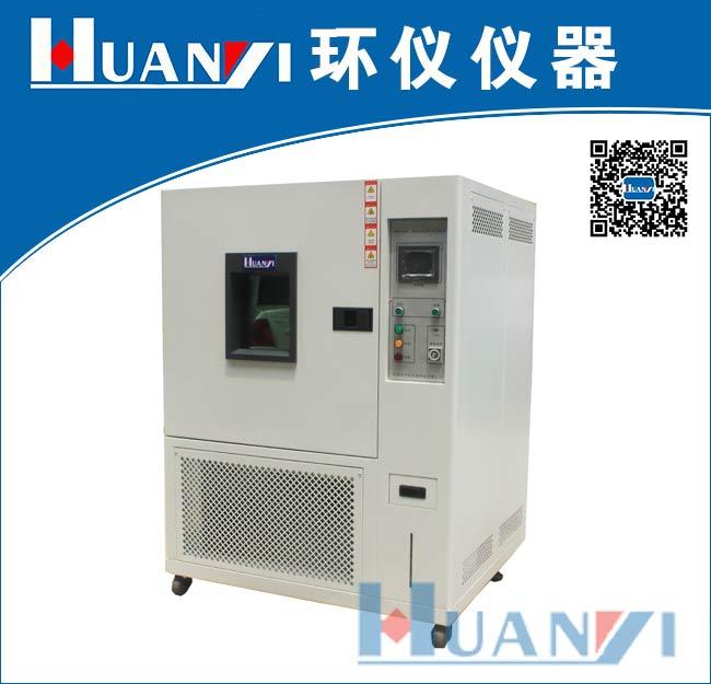 防护服耐高温耐低温性能shi验箱