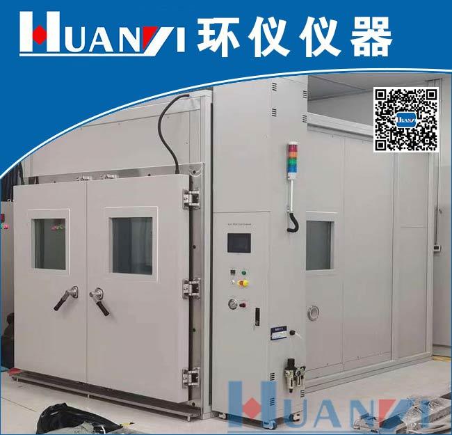 高yuan环境模拟实yan舱
