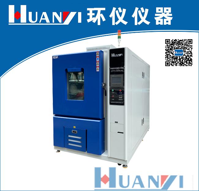 快速温度bianhua试验箱