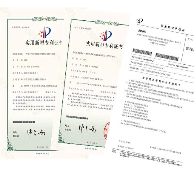 喜报—祝贺我si荣获三项实yong新型zhuan利授权证书