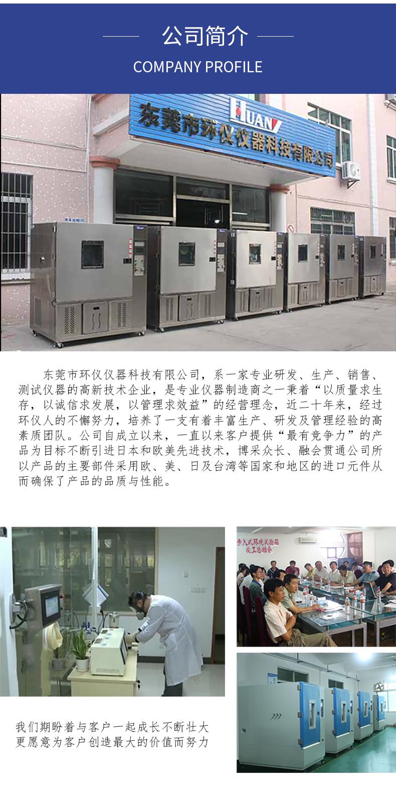 人造板及jia具jia醛释放量环境室厂jia