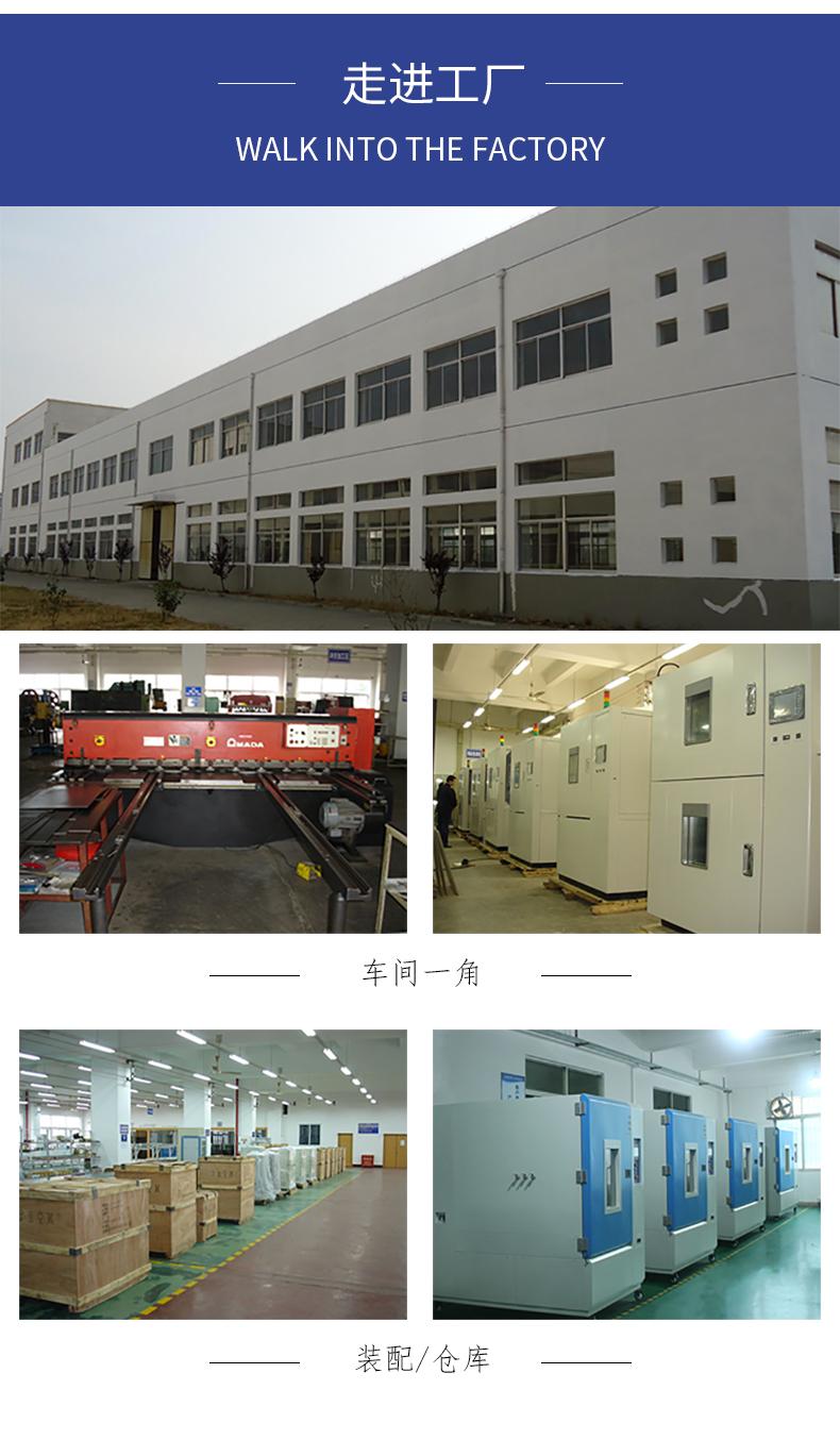 人造板及jia具jia醛释放量环境室价格