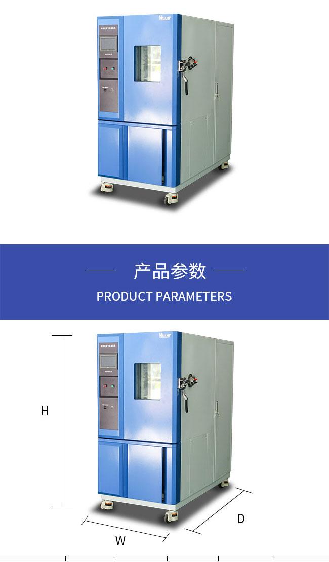 高低温低气压shi验箱jia格